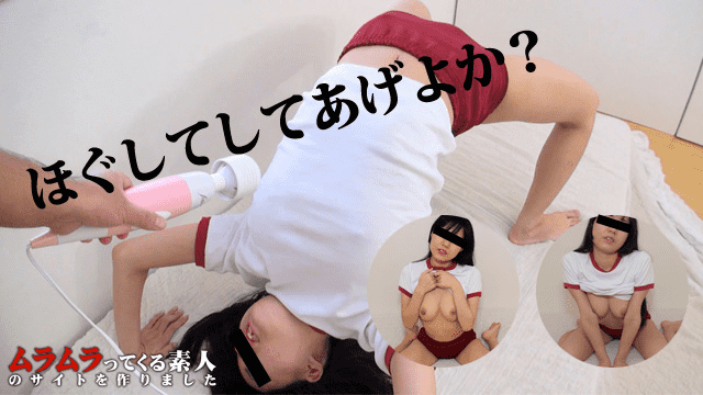 AV Videos Muramura 012116_341 Aiko Shirai Nobody gym suit clothing shaved paired girl bridges and can not bear the nipple stimulus with electric muscle during the huge fork leg and will fall down with libido!