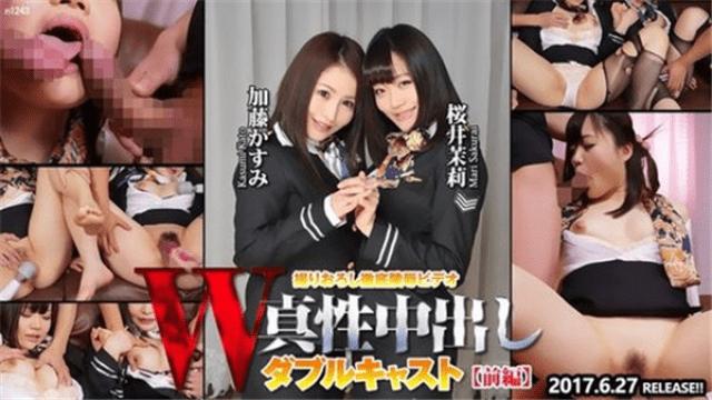 Tokyo-Hot n1243 Kato Kato Maki Sakurai Tokyo Thermal W Rising Part 1 Mari and Kasumi - Japanese AV Porn