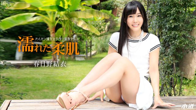 AV Videos 1Pondo 011515_010 - Yui Kasugano - Jav Porn Online