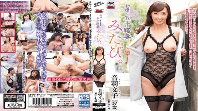 AV Videos Senta-birejji JURA-08 Ayako Otowa First Shot Fifty-two Wife Mitabi