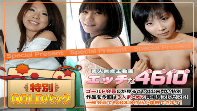 C0930 ki170107 A masterpiece of the three works of a public or is not limited only to the cardholder Gore how Lumpur - Japanese AV Porn