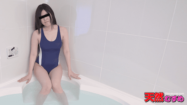 10Musume 011316_01 Ryouko Miyake Japanese Amateur Girls - Japanese AV Porn