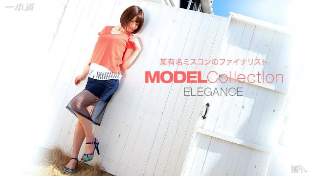 1pondo 110315_182 - Airi Miyazaki - Model Collection Elegance - Japanese AV Porn
