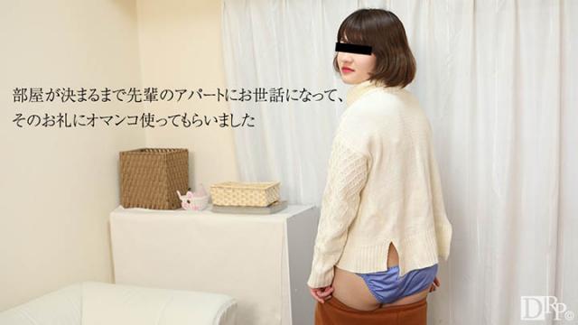 AV Videos 10Musume 101216_01 Satsuki Imai - Japan Sex Porn Tubes