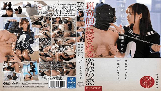 Prestige ONET-014 Miyuki Sakura Brainwashed Pet Uniform Bambina - Japanese AV Porn