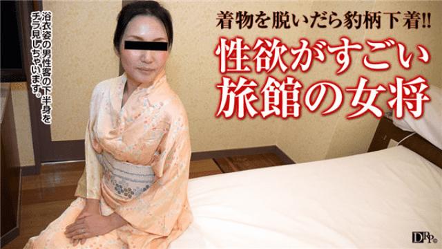 Pacopacomama 030917_042 Chisato Kuroki Pacopako Mama Lady lady's gentle kimono figure in the inn - Japanese AV Porn