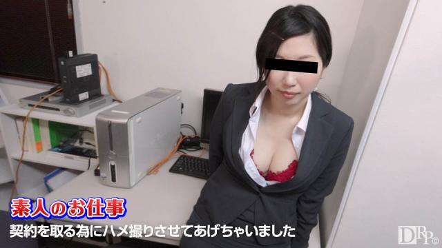 10Musume 121316_01 Keiko Iga - japanese 18+ videos - eastern AV Porn