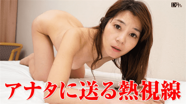 Pacopacomama 082617_137 Ayano Honjo Jav HD Madam seeing you forever Even if you do anything Looking at the camera - Japanese AV Porn