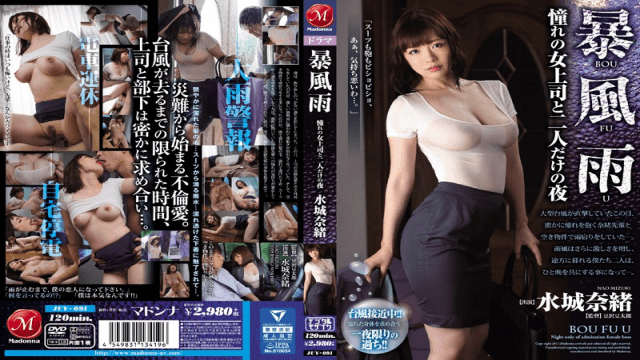 AV Videos Madonna JUY-091 Nao Mizuki Rain Storm, Alone At Night With My Admired Boss