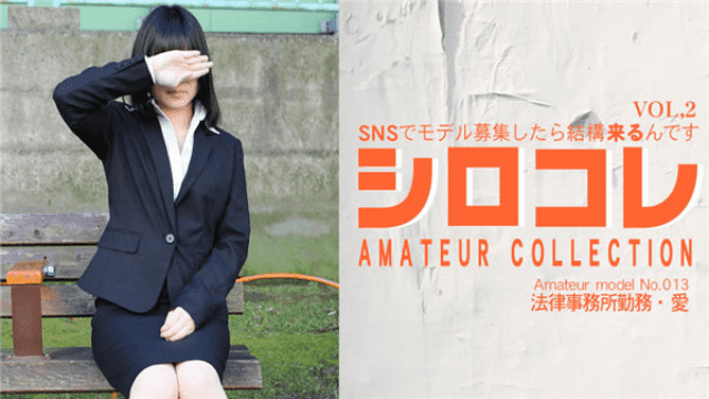 AV Videos Asiatengoku 0783 Kobayashi Ai I'm pretty sure to come up with a model with SNS Scale Collage AMATEUR COLLECTION AI VOL 2