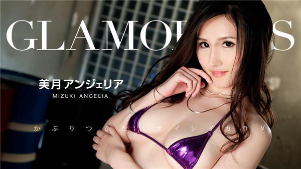 1Pondo 081319_883 Mizuki Angelia