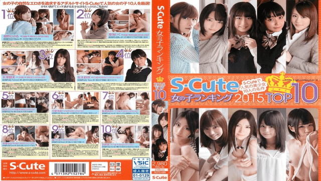 S-Cute SQTE-089 Girls Rankings 2015 TOP 10 - Japanese AV Porn