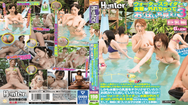 Hunter HUNTA-331 My Swimsuit Has Come Off With A Waterslide And I See A Whole Breast - Japanese AV Porn
