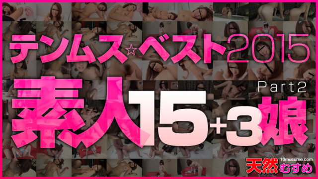 10Musume 123115_01 Too many Jav Idols in this porn movie - Asian Fucking Streaming - Japanese AV Porn