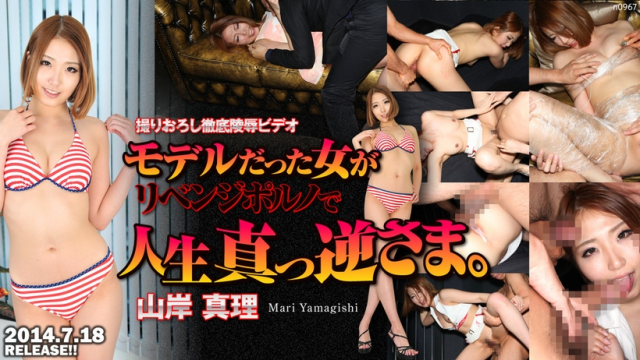 [TokyoHot n0967] Revenge Porn Attack - Jav Uncensored - Japanese AV Porn