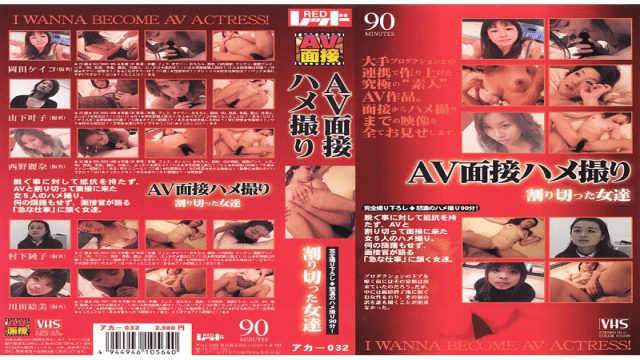 AV Videos Prestige AKA-032 AV Interview POV - Simple Girls