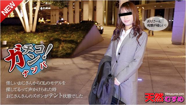 10musume 072815_01 - Rie Mizusawa -Jav HD Watch Free - Japanese AV Porn