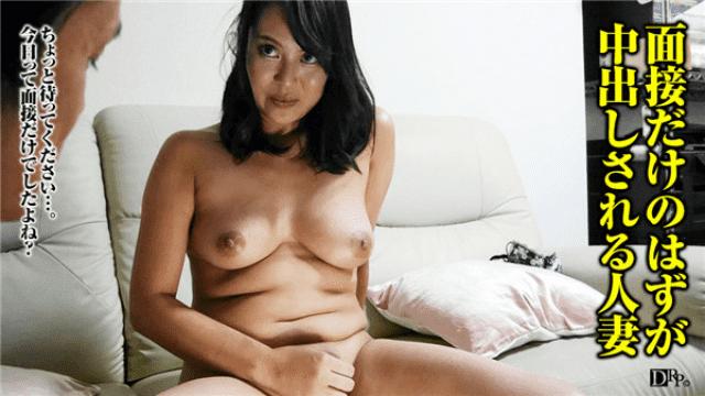Pacopacomama 071517_118 Suwon Reiko Amateur Mr. First Shot Document 46 - Japanese AV Porn