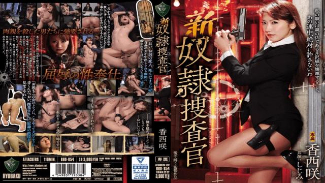 Attackers FHD RBD-854 Jav Bukkake New Slavery Investigator Akane Mochida Saki Kozai - Japanese AV Porn
