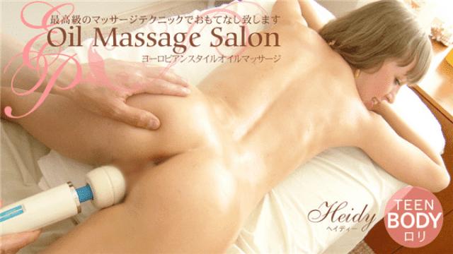 Kin8tengoku 1745 Heidi Kim eight Heaven 1745 Blonde Heaven Heaven with the greatest massage technique Oil rubdown Salon - eastern AV Porn
