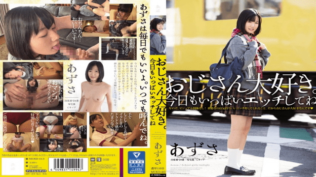 Muku MUKD-413 Hey Dirty Old Man, I Love You. Let Have Lots Of Sex, Like We Always Do - Japanese AV Porn