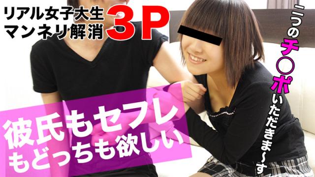 Heyzo 0161 Ayaka Takigawa Modern University Student Part 2 -Threesome with boy friend and sex friend - Japanese AV Porn