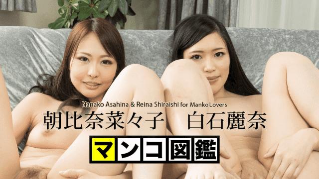 Caribbeancom 083018-741 Rena Shiraishi Manco picture book - Japanese AV Porn