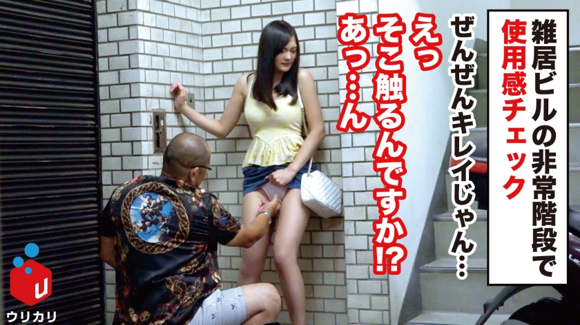 300NTK-233 T-back cut into beauty Shaved E cup beautiful woman! ! Strong suction Blow does not stop excitement