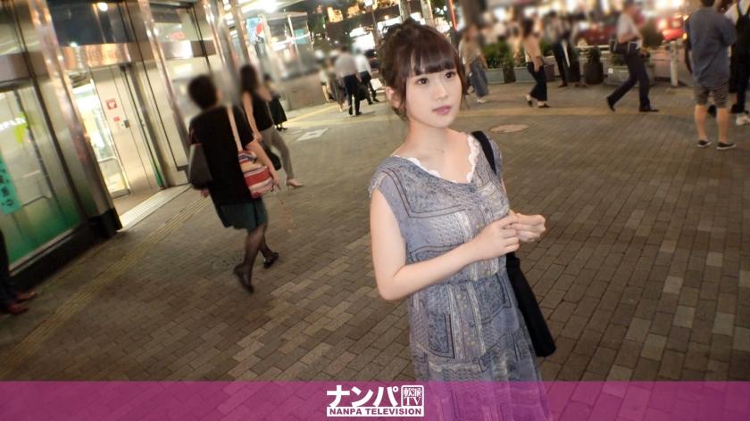 200GANA-2159 Sakurako 21 year old college student