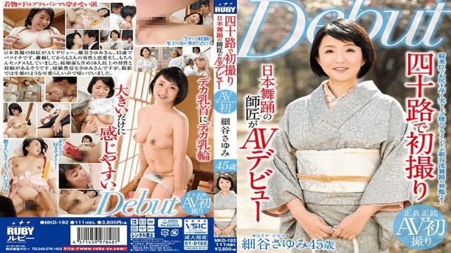 FHD Ruby MKD-192 Master Of Japanese Dance For The First Time In The 48th Route AV Debut Sayumi Hosorya - Japanese AV Porn