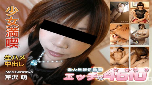 H4610 ki170212 Moe Serizawa Horny 4610 - Japanese AV Porn