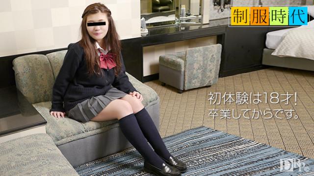 AV Videos 10Musume 070916_01 Ririka Mizuki - Full Asian Porn Online