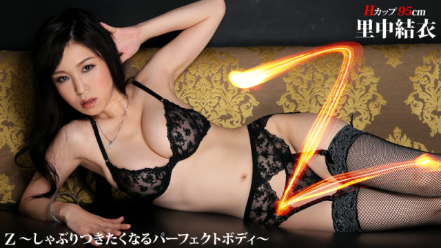 AV Videos [Heyzo 0741] Yui Satonaka Z -A Perfect Seductive Body-