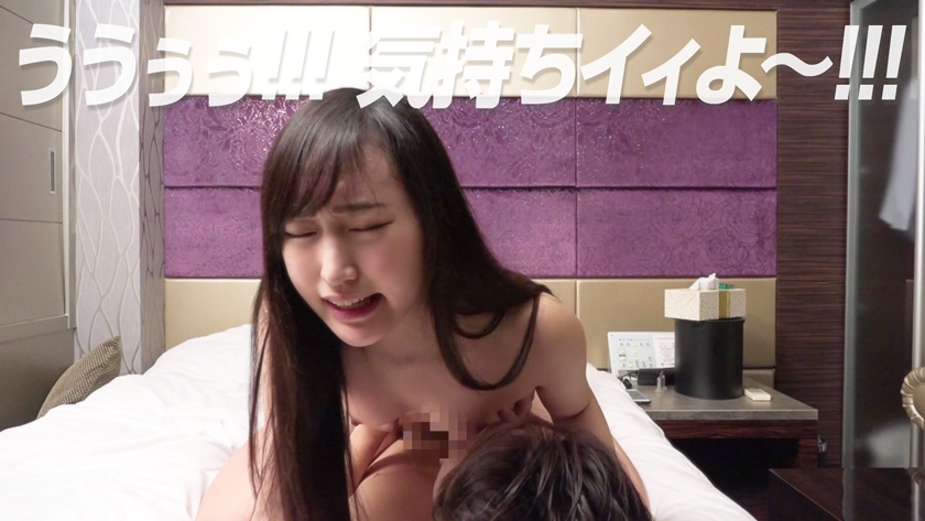 407KAG-017 Marin Gachi Amateur Creampie Individual Shooting Etch And I Do Not Know Masturbation