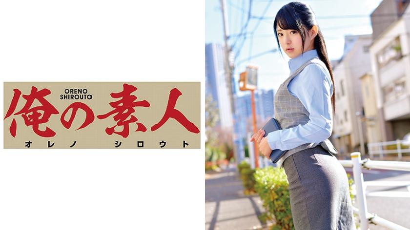 ORETD-484 Mitsuki