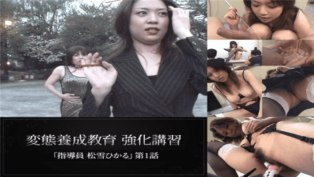 Jukujo-membership 5460-6705 Mature club 5460 Guerrilla transport! No. 002 eating a cock of a younger woman's fiftieth favourite female friend - japanese AV Porn