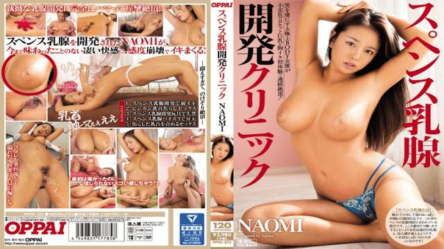 OPPAI PPPD-572 FHD NAOMI Spence Breast Development Clinic - Japanese AV Porn