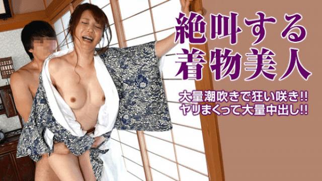 Pacopacomama 032616_058 Karazuki Sakura Kimono with a thick honey solution 30's big Breasts Cream Pies - japanese AV Porn