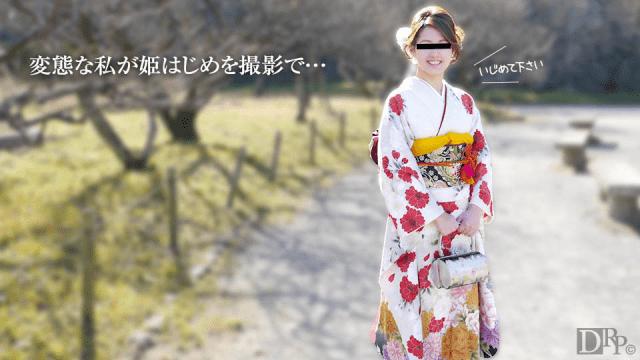 10Musume 010517_01 Honoka Saeki Japanese Amateur Girls - Japanese AV Porn