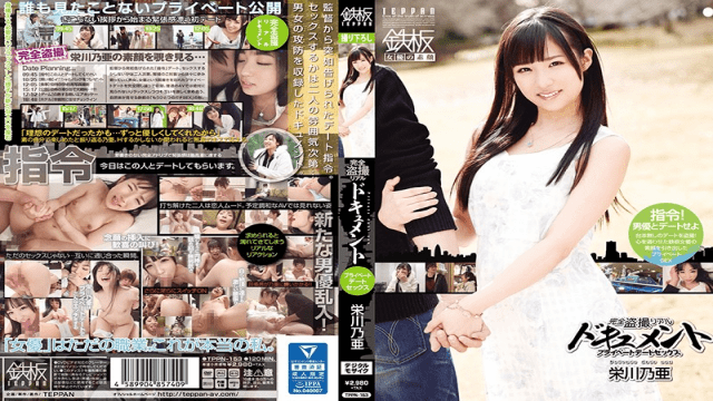 TEPPAN TPPN-153 Noa Eikawa Full Voyeur Real Document Private Dating Sex - Japanese AV Porn