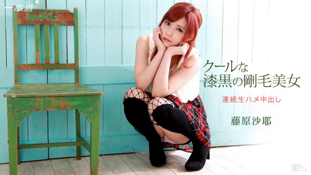 1Pondo 030415_038 - Saya Fujiwara - Jav Porn Streaming - Japanese AV Porn