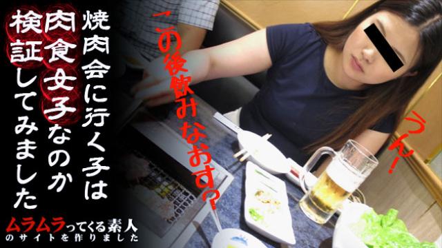 AV Videos Muramura 111015_309 Akane - Japanese Porn Movies