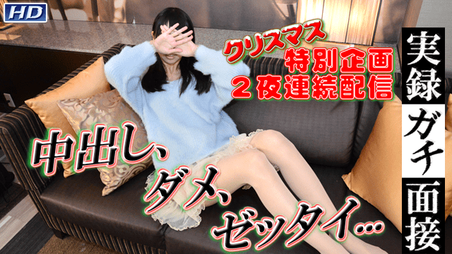 Gachinco gachi1080 EVE Japanese Amateur Girls - Japanese AV Porn