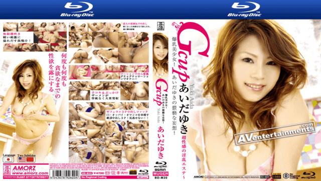Mugen Ent BD-M20 Yuki Aida G-Cup - Japanese AV Porn