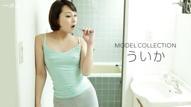 AV Videos 1Pondo 071416_339 - Uika Hoshino - Model collection - Full Asian Porn Online