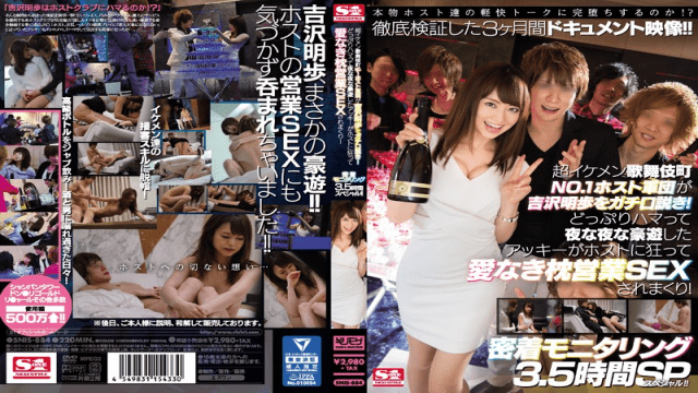 S1NO.1Style SNIS-884 FHD Akiho Yoshizawa Super Handsome Kabukicho NO.1 Host Corps Akiho Yoshizawa The Gachi Advances!Hilt Hama Me Night After Night Wild Merrymaking Was Akky Is Rolled Is Defunct Pillow Sales SEX Love Crazy To Host!Adhesion Monitoring 3.5 - Japanese AV Porn