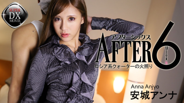 [Heyzo 0923] After 6 to the Russian-quarter hot flashes - Anjo Anna - eastern AV Porn