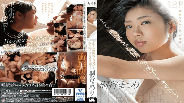 AV Videos SODCreate STAR-752 Matsuri Kiritani Her Awakening To Sexual Pleasures She Got Horny For An Old Man Kisses, And Went Tearfully Cum Crazy...