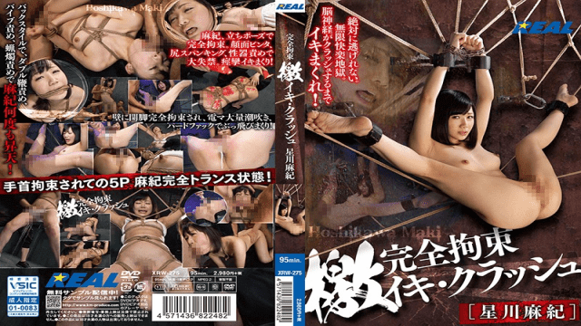 AV Videos KM-Produce XRW-275 Maki Hoshikawa Full Restraint Super Alive Crash