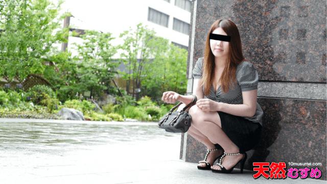 10Musume 021015_01 Hitomi Koike Uniform uniform Sorry for having anything - Japanese AV Porn